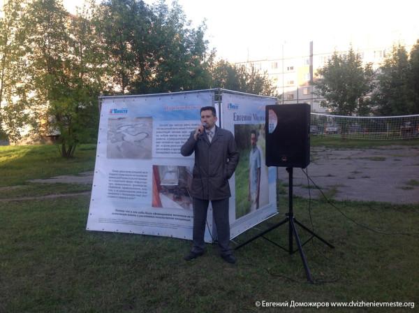 Выборы Вологодской городской Думы. Встречи. 3 сентября (4)