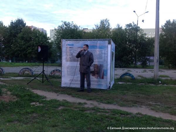 Выборы Вологодской городской Думы. Встречи. 3 сентября (5)