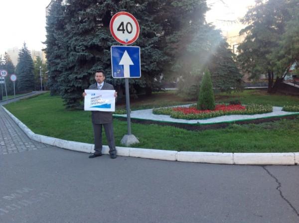 Пикет за регистрацию Партии Прогресса в Вологодской области (3)
