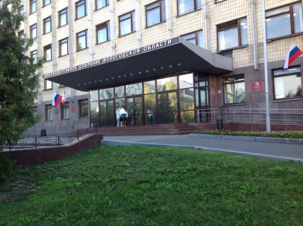 Пикет за регистрацию Партии Прогресса в Вологодской области (1)