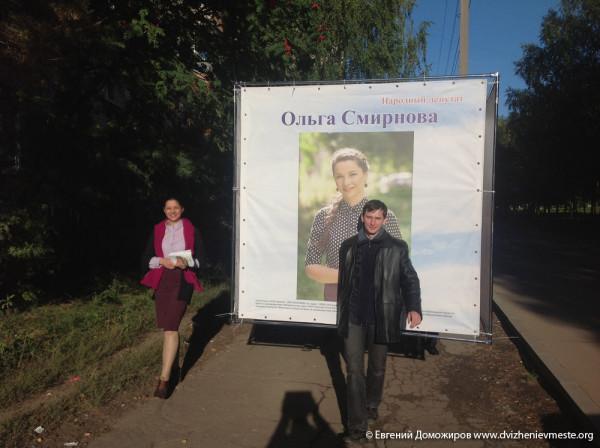 Выборы Вологодской городской Думы. Встречи. 4 сентября  (4)