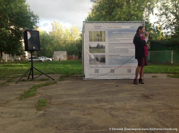 Выборы Вологодской городской Думы. Встречи. 4 сентября  (6)