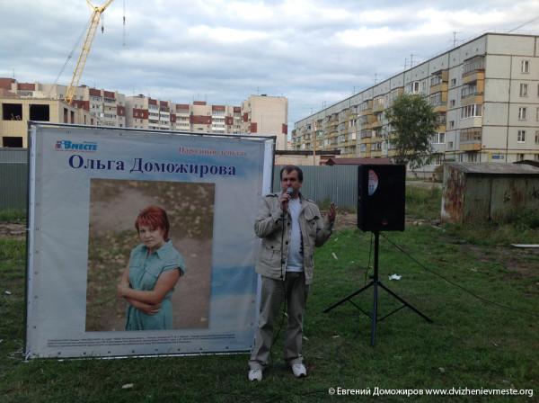 Выборы Вологодской городской Думы. Встречи. 5 сентября  (2)