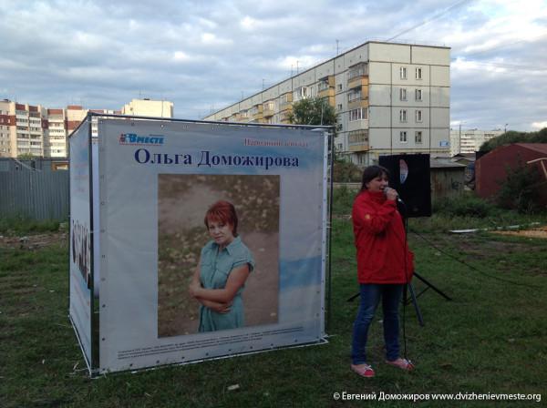 Выборы Вологодской городской Думы. Встречи. 5 сентября  (3)