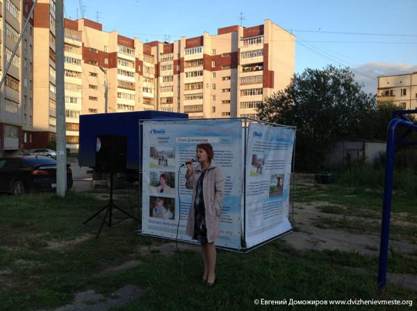 Выборы Вологодской городской Думы. Встречи. 5 сентября  (9)
