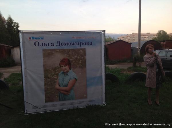 Выборы Вологодской городской Думы. Встречи. 5 сентября  (16)