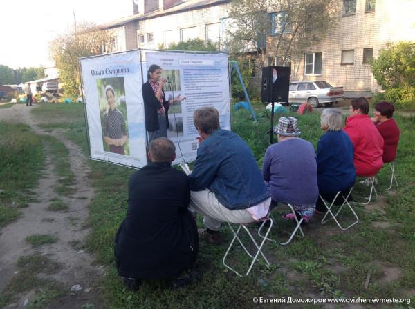 Выборы Вологодской городской Думы. Встречи. 9 сентября 2014 года (3)