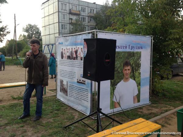 Выборы Вологодской городской Думы. Встречи. 10 сентября  (3)