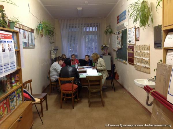 Выборы Вологодской городской Думы. Встречи. 10 сентября  (5)
