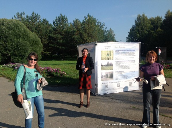 Выборы Вологодской городской Думы. Встречи. 11 сентября  (2)