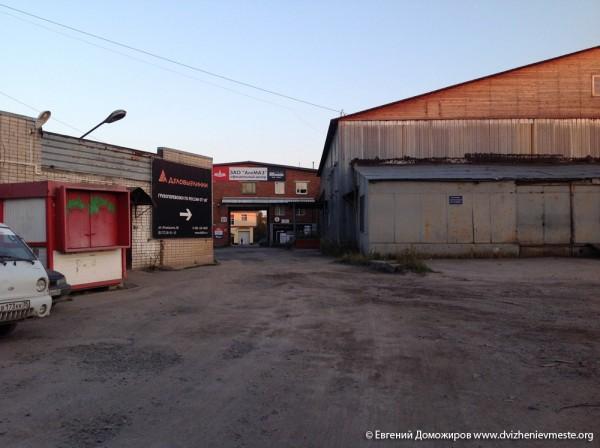 Выборы Вологодской городской Думы. Встречи. 11 сентября  (7)