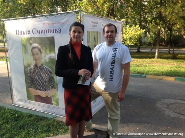Выборы Вологодской городской Думы. Встречи. 11 сентября  (10)