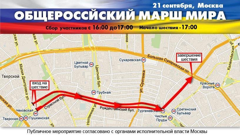 http://ic.pics.livejournal.com/domozhiroff/19825504/1168270/1168270_original.jpg