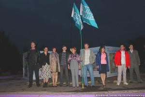 митинг 12 сентября 2014 года в Вологде