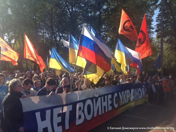Марш Мира 21 сентября 2014 года (1)