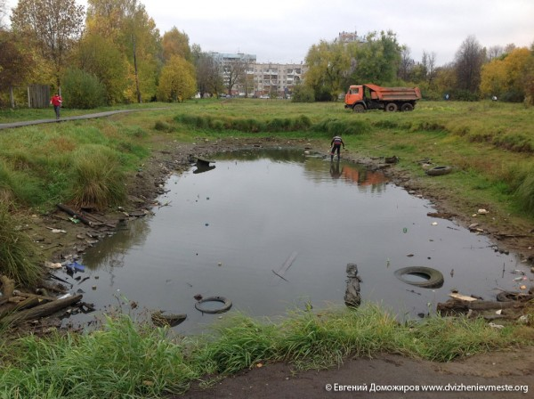 Вологда. Ковыринский парк. 4 октяюря 2014 года (1)