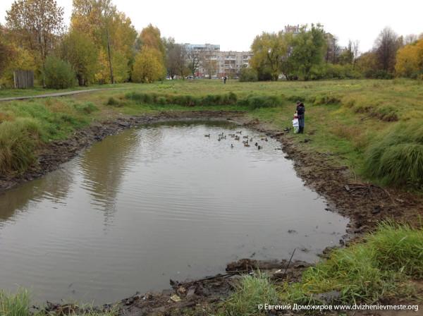 Вологда. Ковыринский парк. 4 октяюря 2014 года (33)
