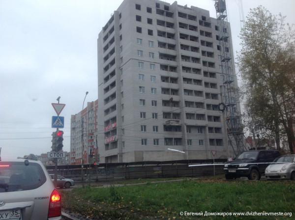 Вологда. Ковыринский парк. 4 октяюря 2014 года (36)