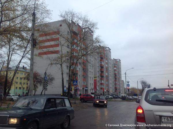 Вологда. Ковыринский парк. 4 октяюря 2014 года (37)