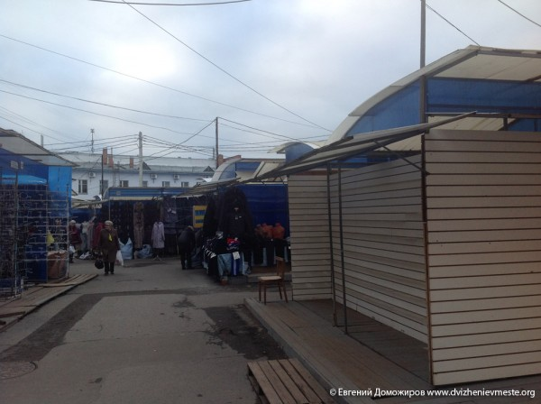 Вологодский городской рынок (1)