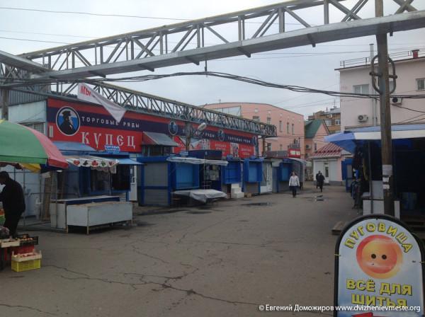 Вологодский городской рынок (6)
