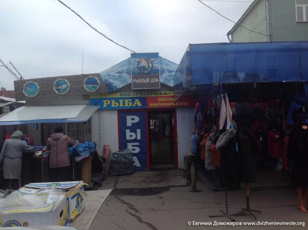 Вологодский городской рынок (9)