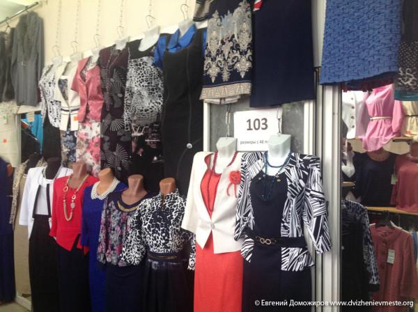 Вологодский городской рынок (15)