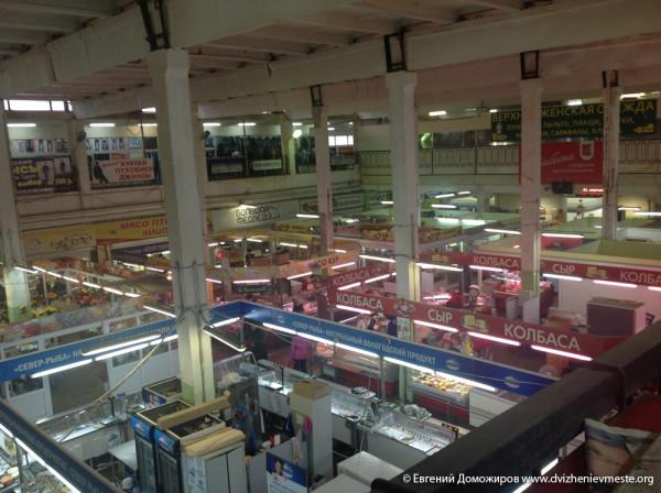 Вологодский городской рынок (16)