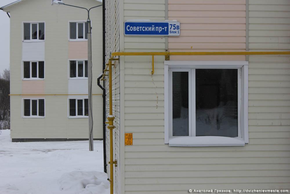 Вологда Советский проспект 75В (1)