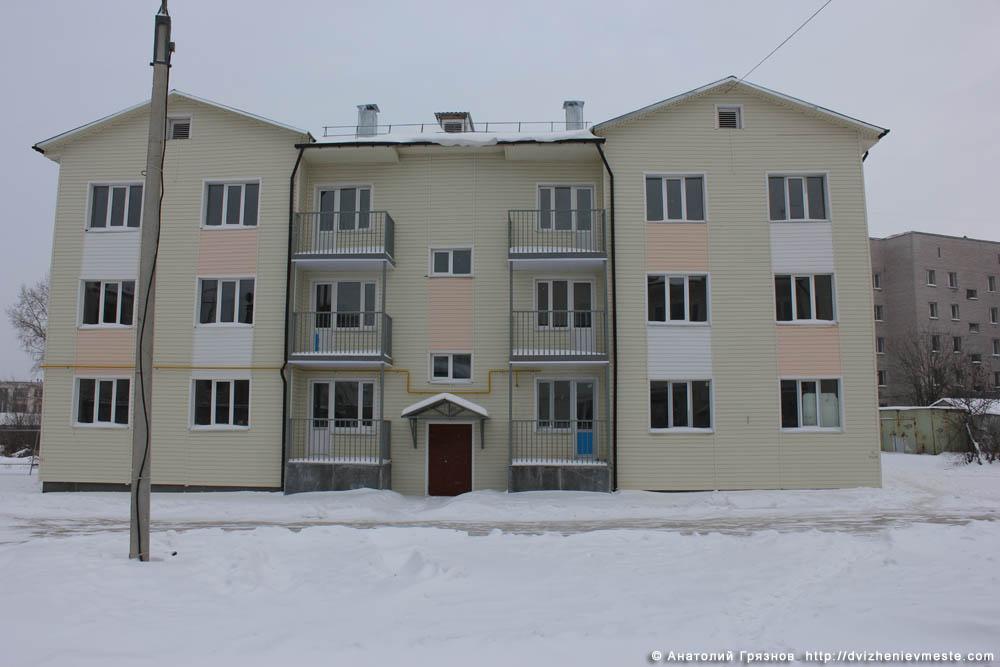 Вологда Советский проспект 75В