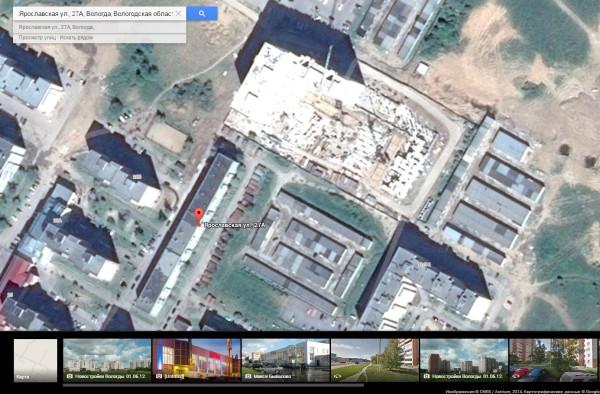 жилой комплек Высота земельный участок на картах Гугла