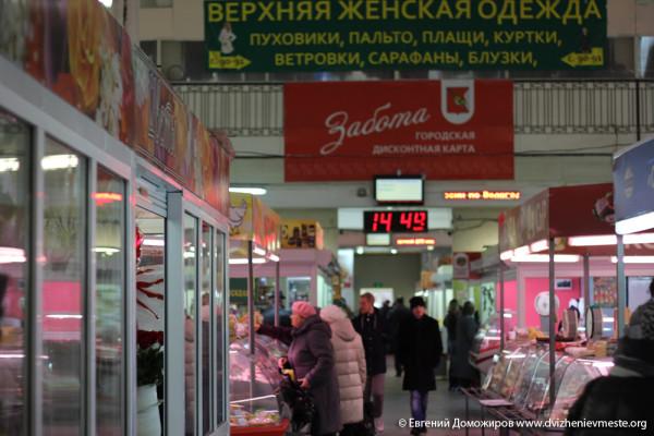 Вологодский городской рынок (32)