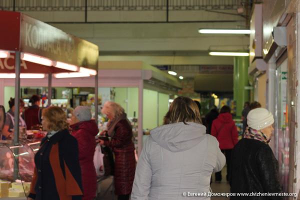 Вологодский городской рынок (33)