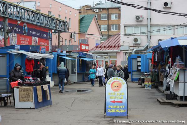 Вологодский городской рынок (37)