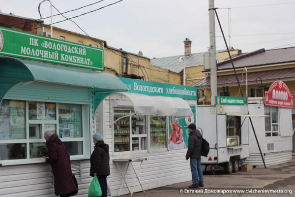 Вологодский городской рынок (39)