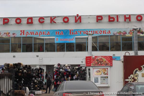 Вологодский городской рынок (34)