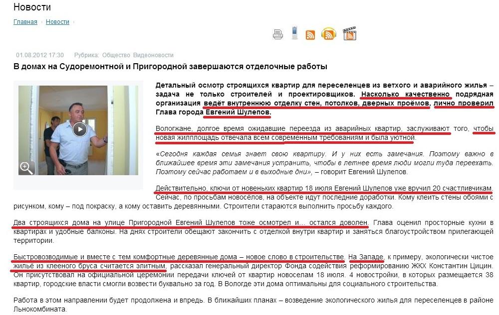 Вологда, новые дома на Пригородной и Судоремонтной