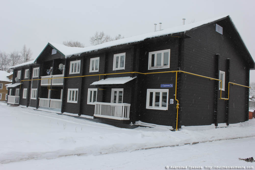 Вологда, новые дома на Судоремонтной и Пригородной (2)