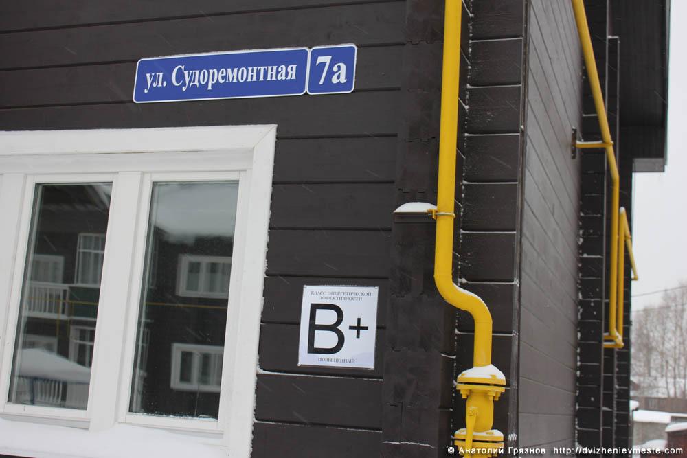 Вологда, новые дома на Судоремонтной и Пригородной (3)