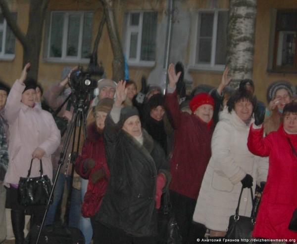 митинг 23 ноября 2014 года в защиту муниципального рынка (37)
