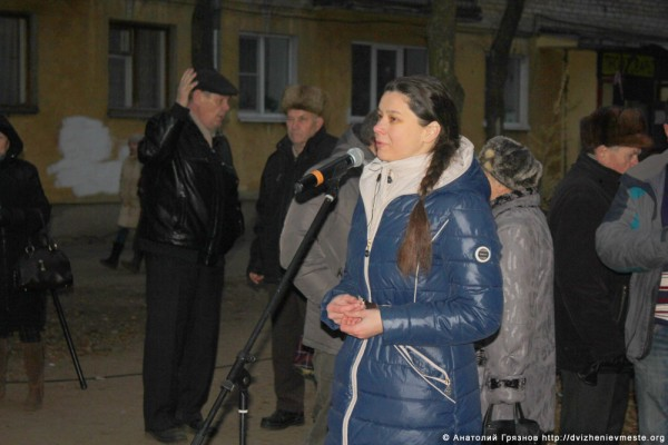 митинг 23 ноября 2014 года в защиту муниципального рынка (43)