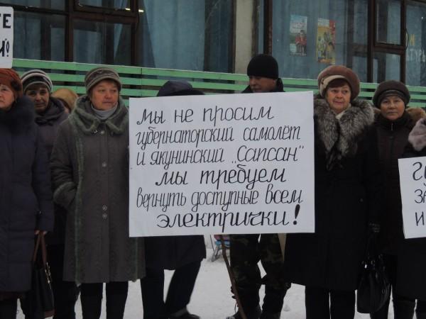 Пикет в Семигородней 1