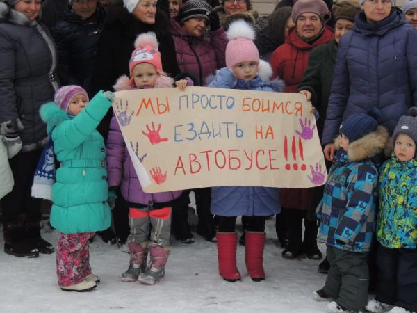 Пикет в Семигородней 2