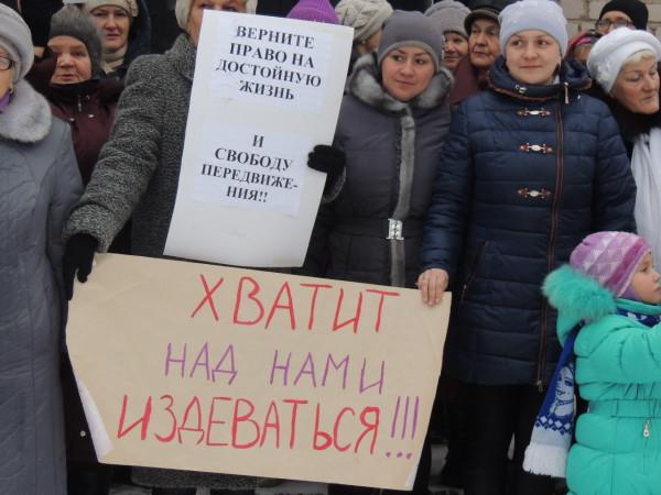 Пикет в Семигородней 3