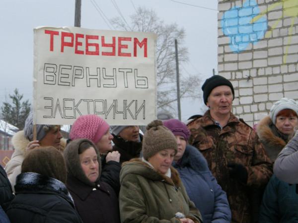 Пикет в Семигородней 4