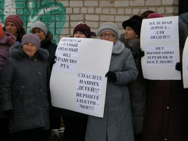 Пикет в Семигородней 5