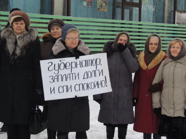 Пикет в Семигородней 6