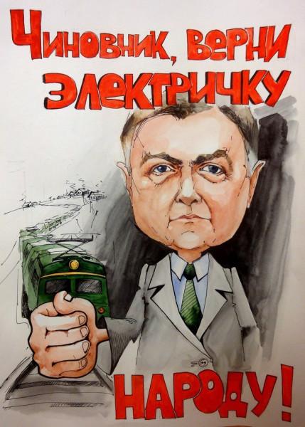 Картина художницы Екатерины Крыловой