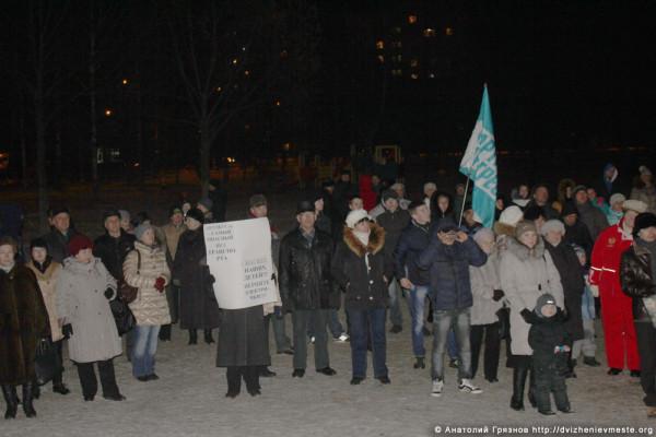 Митинг за сохранение электричек 10.12 (1)