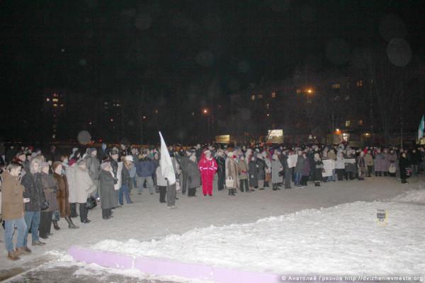 Митинг за сохранение электричек 10.12 (5)